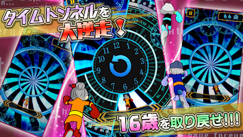 Screenshot 1: ガールフレンド(枯れ)