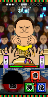 Screenshot 3: 北野武搞笑KGB~THE GAME~