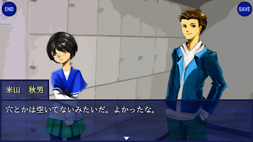 Screenshot 4: ホラーゲーム「ヘンカンカイシ。」-混迷-