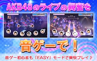 Screenshot 1: AKB48ビートカーニバル