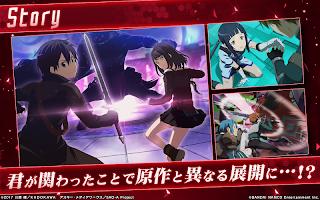 Screenshot 3: 인테그럴 팩터 : 소드 아트 온라인_소아온 | 일본버전