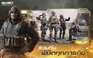 Screenshot 4: Call of Duty®: Mobile - Garena | จีนดั้งเดิม