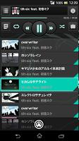 Screenshot 1: Find Vocalo-P Player