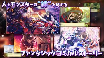 Screenshot 4: 梅露可物語 癒術士與鈴之旋律 Merc Storia