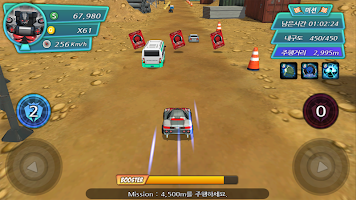 Screenshot 4: Turning Mecard Racing