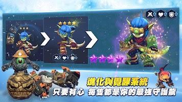 Screenshot 4: 天空守護龍 英雄戰場
