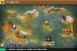 Screenshot 2: 엘브리사 for Kakao