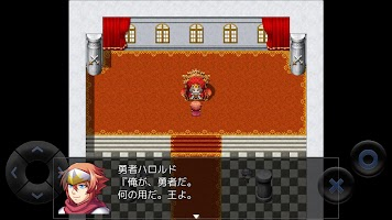Screenshot 2: Full Voice Rubbish RPG