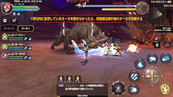Screenshot 4: Dragon Nest M | Japanese