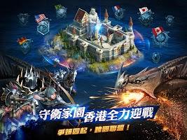 Screenshot 4: 阿瓦隆之王:龍之戰役(KOA)