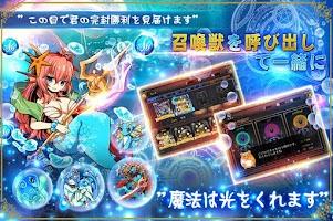 Screenshot 4: Alterna Magic 魔女戰記