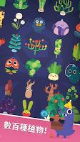 Screenshot 4: 口袋植物