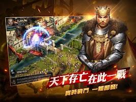 Screenshot 3: 阿瓦隆之王:龍之戰役(KOA)