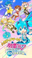Screenshot 1: Miku Collection