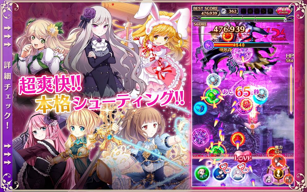 Screenshot 3: 哥特系魔法少女