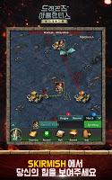 Screenshot 4: 드래곤즈 오브 아틀란티스 : 용의 계승자들