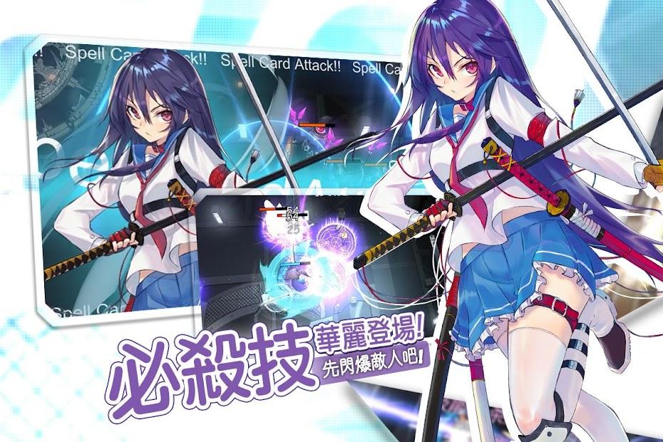 Screenshot 3: 幻想計劃 (繁中版)