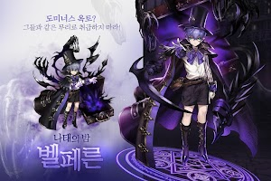 Screenshot 4: 棕色塵埃 (韓版)