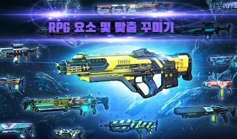 Screenshot 4: 섀도우건 레전드 (SHADOWGUN LEGENDS) - 온라인 슈터 FPS