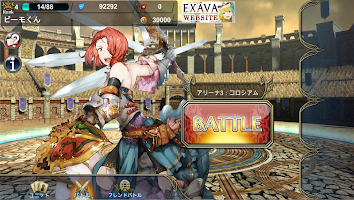 Screenshot 1: EXAVA α testing