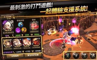 Screenshot 4: 靈魂掠奪者/ Soul Seeker