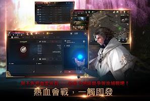 Screenshot 3: 天堂M | 繁中版