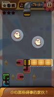 Screenshot 4: Cookie Route