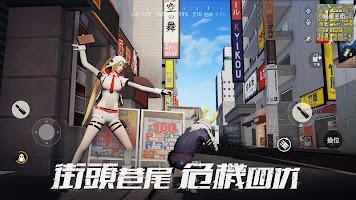 Screenshot 4: Knives Out-荒野行動