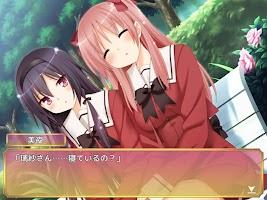 Screenshot 1: その花びらにくちづけを ミカエルの乙女たち スマホ版