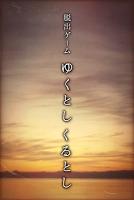 Screenshot 1: 逃脫遊戲 往年來年