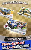 Screenshot 3: ミニ四駆 超速グランプリ