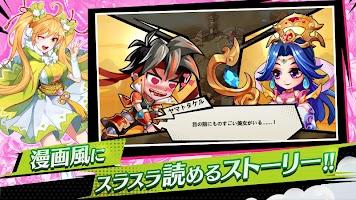 Screenshot 3: 神話大戰 MIXCROSS
