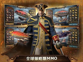Screenshot 2: 火器時代 (Guns of Glory)