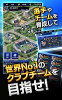 Screenshot 4: 스트라이커 스피리츠 | 일본판