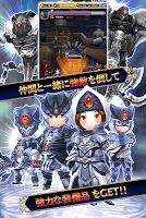 Screenshot 2: 最終幻想 GRANDMASTERS