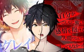 Screenshot 3: BL異世界~ロストソーダ~女性向け恋愛ゲーム・ボーイズラブ