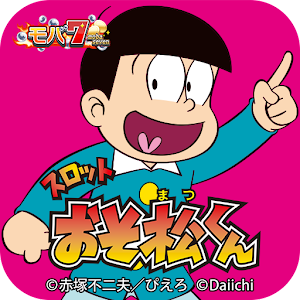 Icon: Osomatsu-kun Pachinko