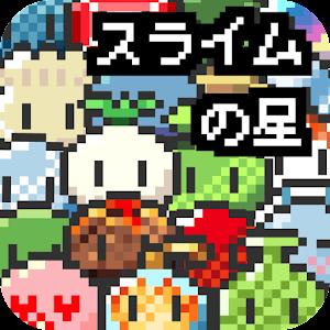 Icon: ドット絵の無料放置育成ゲーム - スライムの星 -