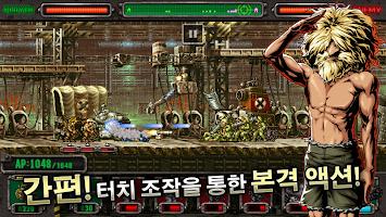 Screenshot 2: METAL SLUG DEFENSE