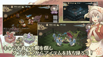 Screenshot 2: Ayakashi Gensokyo