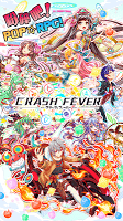 Screenshot 1: Crash Fever | 繁中版