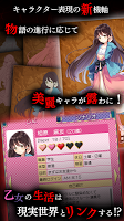 Screenshot 3: くちゅくちる