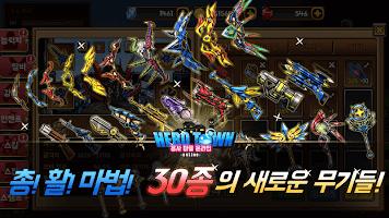 Screenshot 3: 용사마을 온라인 : 방치형 RPG | 한국버전