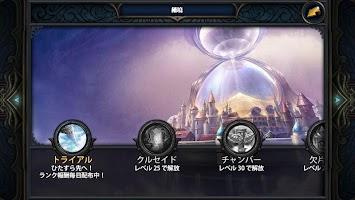 Screenshot 1: Deck Heroes - Japanese
