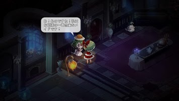 Screenshot 2: GEMTRADER STORY2 | Japanese