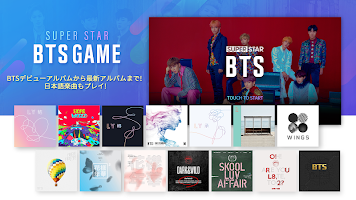 Screenshot 1: SuperStar BTS | Japanese