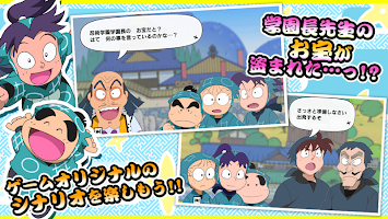 Screenshot 4: 忍たま乱太郎 ふっとびパズル!の段