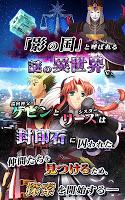 Screenshot 3: 英雄傳說 空之軌跡 the 3rd (雲端版)