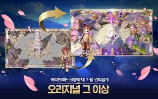 Screenshot 2: RO仙境傳說:Origin