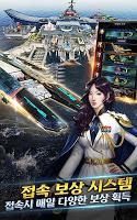 Screenshot 3: 정상대해전-해상 전쟁 전략 게임